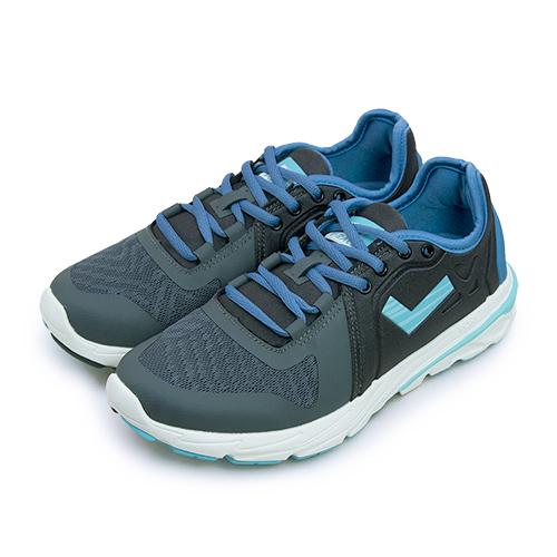 ~女~PONY 輕量慢跑鞋 START B 動感系列 炭灰藍 63W1VE61KG
