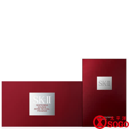 SK-II 面膜雙重組