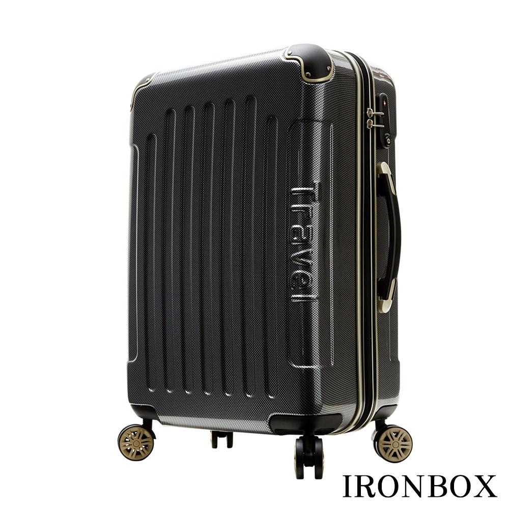 【IRONBOX】光速疾風 - 28吋碳纖維紋PC鏡桃園 中山 路 愛 買面拉鍊行李箱(晶耀黑)