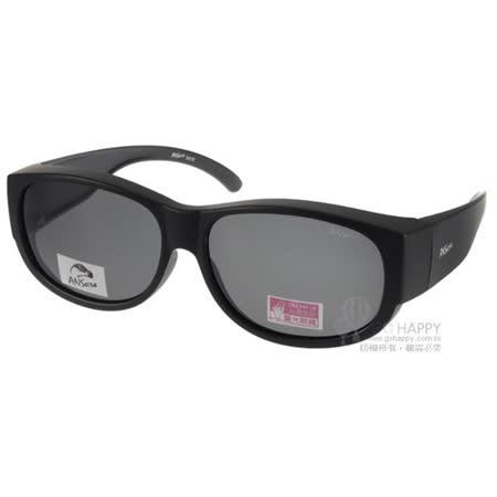 Ejing太陽眼鏡 全罩式套鏡-近視可戴(霧黑) #EJ9418 MBK