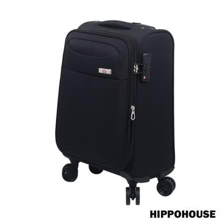 【HIPPOHOUSE】時尚輕旅 20吋可加大耐磨超輕商務行李箱 /布箱(黑)