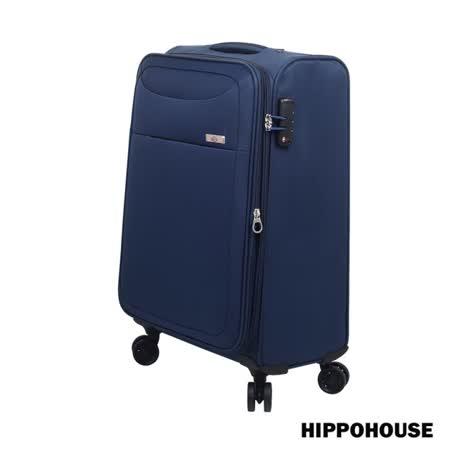 【HIPPOHOUSE】時尚輕旅 24吋可加大耐磨超輕商務行李箱 /布箱(藍)