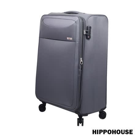 【HIPPOHOUSE】時尚輕旅 24吋可加大耐磨超輕商務行李箱 /布箱(灰)