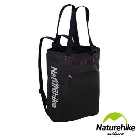 Naturehike 猶他15L戶外運動輕量三用包 後背包 黑色