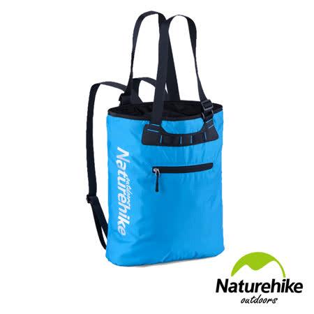 Naturehike 猶他15L戶外運動輕量三用包 後背包 藍色
