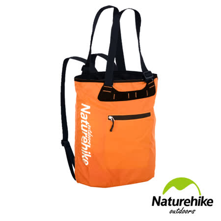 Naturehike 猶他15L戶外運動輕量三用包 後背包 橘色