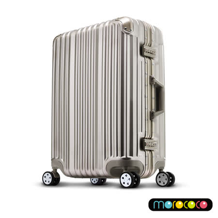 【MOROCOCO】絢光晶燦-29吋PC鋁框行李箱(淡雅金)
