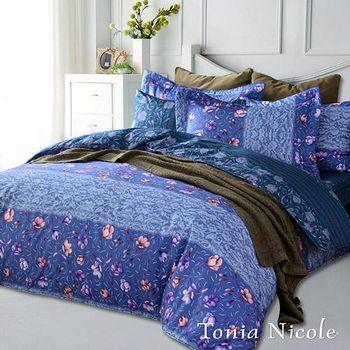 Tonia Nicole東妮寢飾 紺湘語露環保印染精梳棉兩用被床包組 -雙人