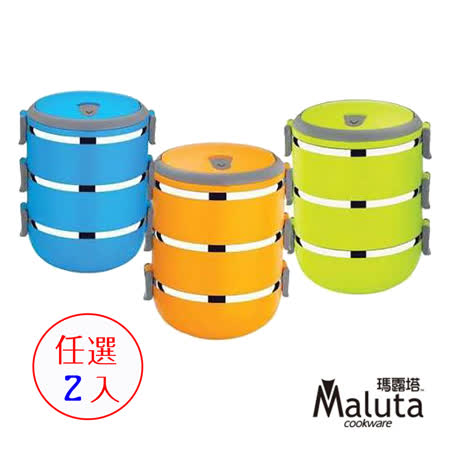 MALUTA瑪露塔日式彩漾保溫餐盒/便當盒(三層) 2入組