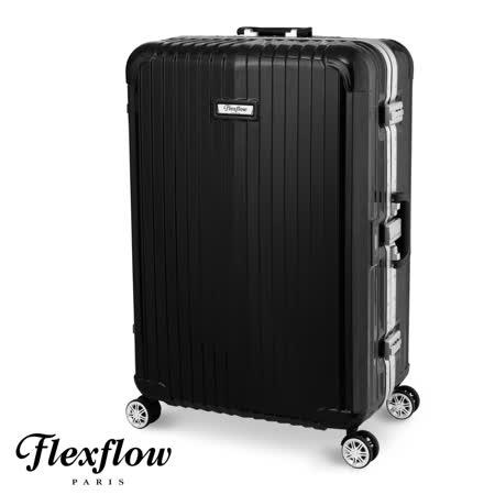 Flexflow-羅亞爾旅人系列法國精品智能秤重旅行箱-黑色26吋