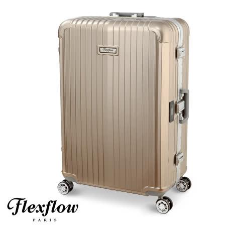 Flexflow-羅亞爾旅人系列法國精品智能秤重旅行箱-金色-26吋