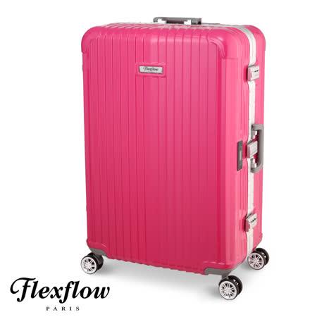 Flexflow-羅亞爾旅人系列法國精品智能秤重旅行箱-桃紅-26吋