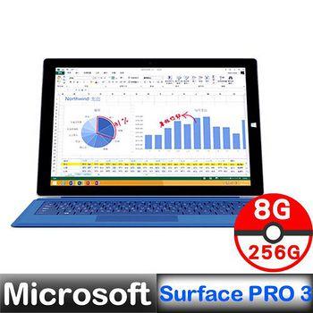 Microsoft Surface PRO 3 12吋 Core i5 8G 256G 極致輕薄平板 【不含實體鍵盤】