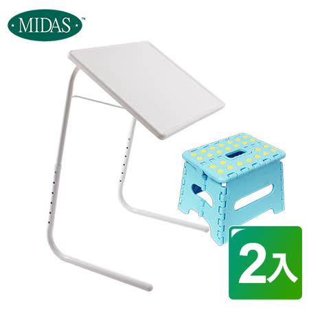 《購得樂》萬能方便桌椅特惠組