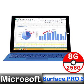 Microsoft Surface PRO 3 12吋 Core i5 8G 256G 極致輕薄平板 【含實體鍵盤-顏色隨機】