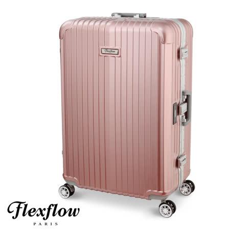 Flexflow-羅亞爾旅人系列法國精品智能秤重旅行箱-蘋果玫瑰金-26吋