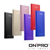 ONPRO MB-X8 8000mAh雙USB極致輕薄時尚行動電源