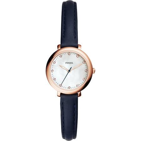 Fossil Jacqueline Mini 優雅石英小錶徑女錶-珍珠貝x藍/27mm ES4083