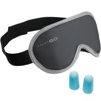 《DESIGN GO》旅用眼罩+耳塞