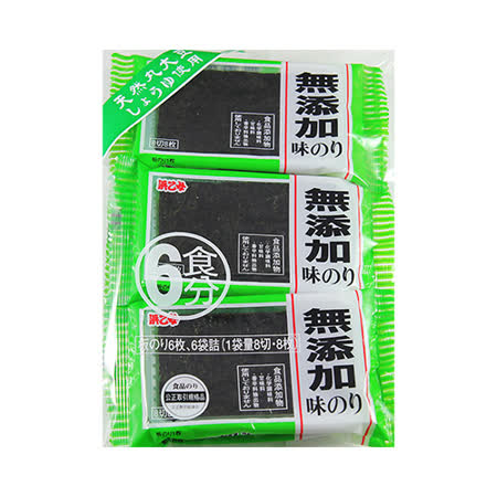 日本 濱乙女無添加海苔 一入6包