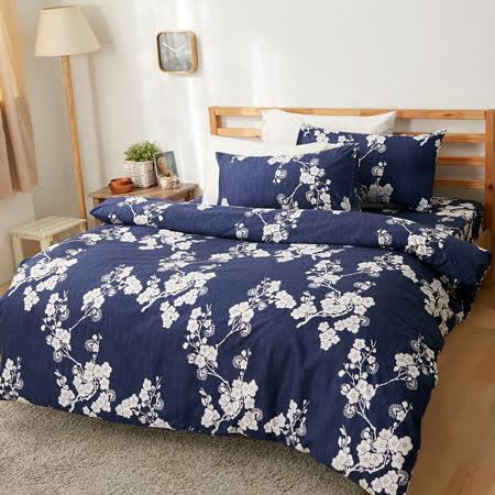 美夢元素 台灣製天鵝絨 幽藍花影 雙人加大四件式床包被套組