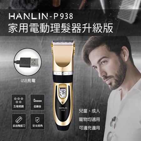 HANLIN-UP80 桌上型電動升降桌~坐久要站~站久要坐