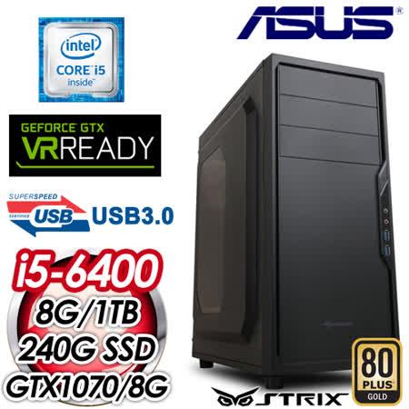 華碩 H170 平台【斯特雷特】Intel i5-6400 GTX1070 電競VR虛擬實境機
