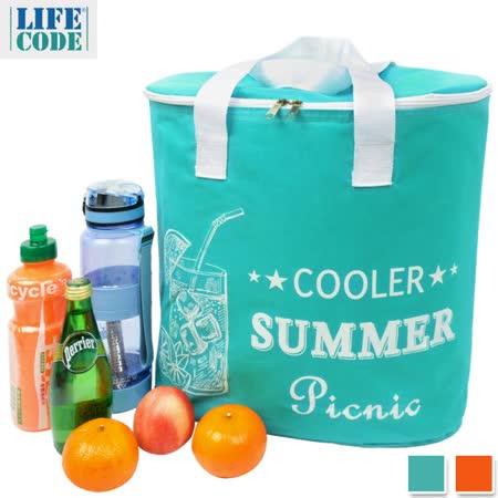 【LIFECODE】COOLER大容量保冰袋/購物袋(28L)-2色可選