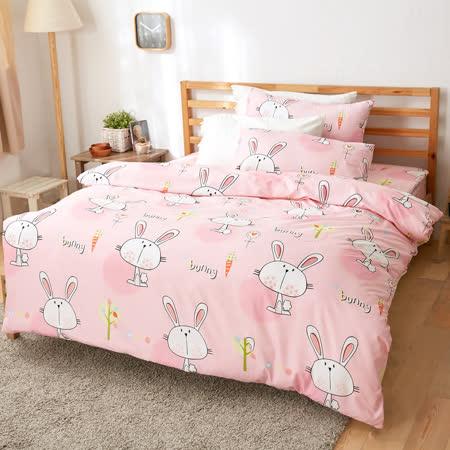 美夢元素 台灣製天鵝絨 萌萌兔 雙人加大四件式床包被套組