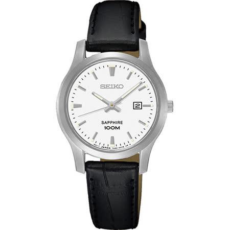 SEIKO CS系列簡約大三針皮帶女用石英錶-白x黑/29mm 7N82-0JK0A(SXDG65P1)