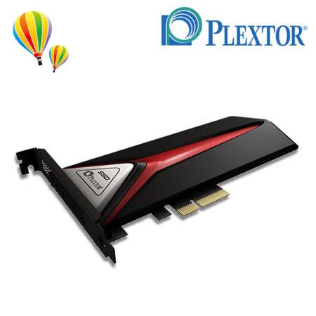 PLEXTOR M8PeY 128GB  NVMe 協定 PCIe Gen3 x4 SSD 固態硬碟 (PX-128M8PeY)