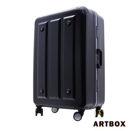【ARTBOX】暗影獵人 - 24吋ABS鑽石紋撞色鋁框煞車行李箱(新月銀)
