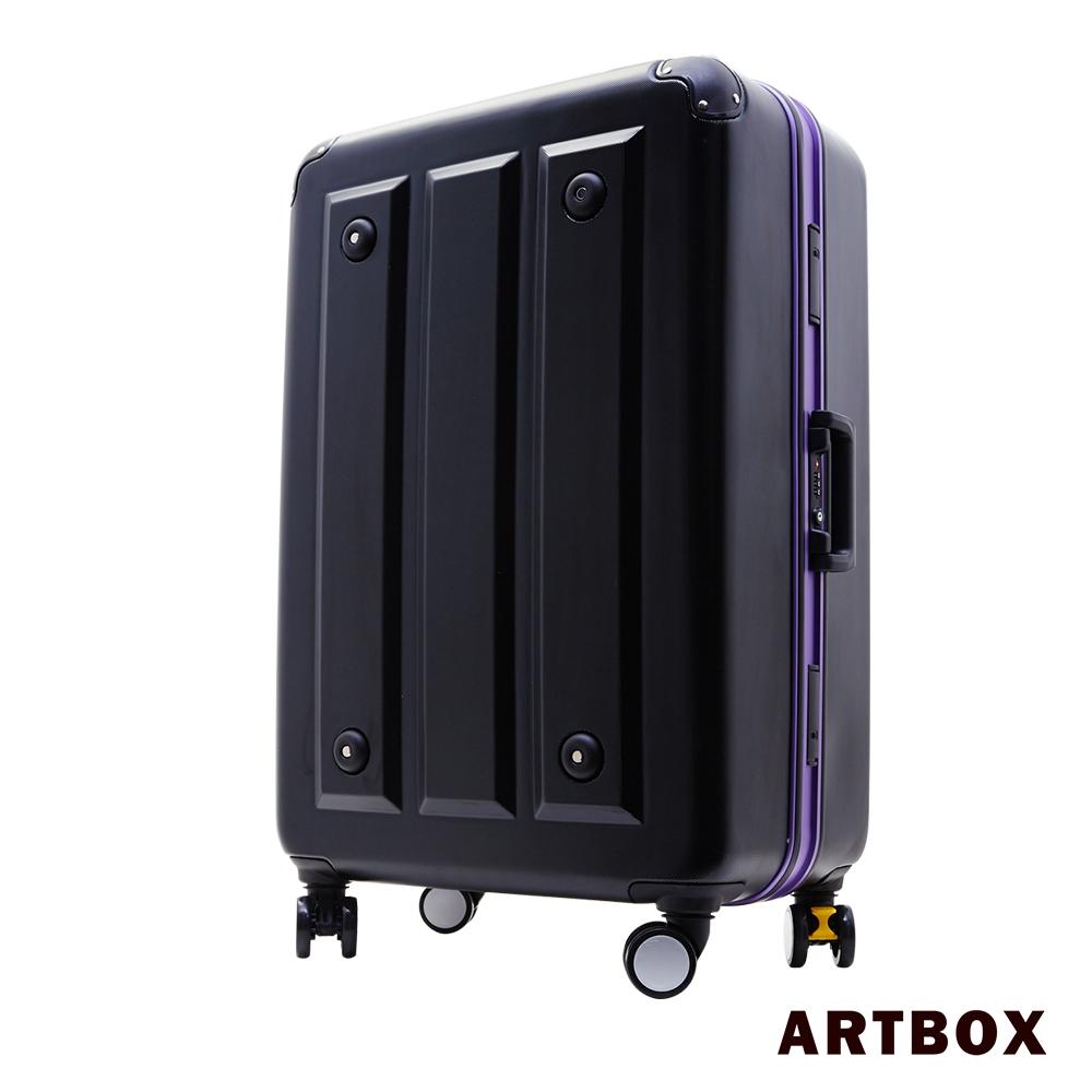 【ARTBOX】暗影獵人 - 24吋ABS鑽石桃園 愛 買 大 創紋撞色鋁框煞車行李箱(魅力紫)