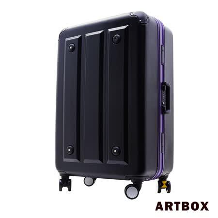 【ARTBOX】暗影獵人 - 20吋ABS鑽石紋撞色鋁框煞車行李箱(魅力紫)