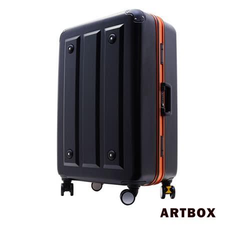 【ARTBOX】暗影獵人 - 20吋ABS鑽石紋撞色鋁框煞車行李箱(活力橘)