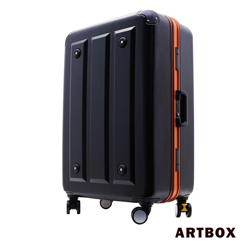 【ARTBOX】暗影獵人 - 20吋ABSsogo 永和鑽石紋撞色鋁框煞車行李箱(活力橘)