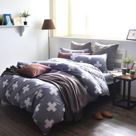 美夢元素 台灣製天鵝絨 天使 雙人加大四件式床包被套組