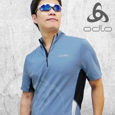 【瑞士 ODLO】男 半門襟短袖透氣排汗衫.抗UV .快速排汗.透氣.輕量化/藍 346112