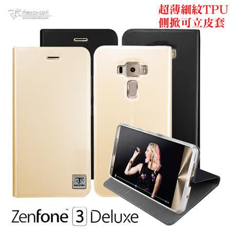 Metal-Slim ASUS Zenfone 3 Deluxe (5.7吋) ZS570KL 超薄細紋 TPU側掀可立皮套