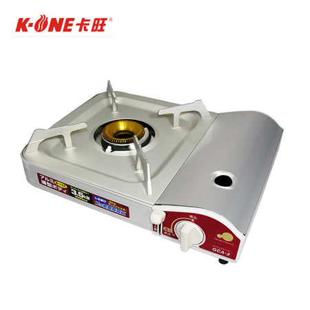 K-ONE卡旺 Greenwood GCA-2攜帶式卡式爐(膠箱)_城市綠洲 (日本設計、爐具、火鍋、烹煮)