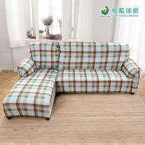 格藍傢飾-新潮流超彈性L型兩件式涼感沙發套-左邊-愛情海棕