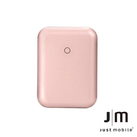 Just Mobile Gum++ 6000mAh 2.5A USB鋁合金行動電源-玫瑰金