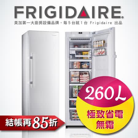 美國富及第Frigidaire 260L低溫無霜冷凍櫃 極致省電 白色 FPFU10F1RW