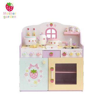 日本Mother Garden 野草莓幸福廚房組