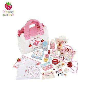 日本Mother Garden 野草莓小小醫護診所組