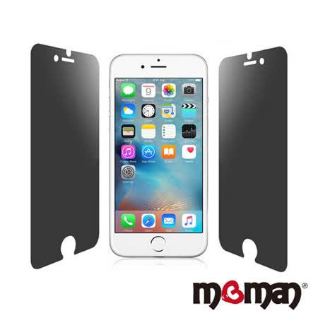 Mgman iPhone6/6s (4.7) 9H玻璃鋼化防窺保護貼