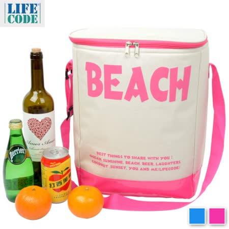 【LIFECODE】BEACH 高桶保冰袋/購物袋/沙灘袋(23L)-2色可選