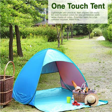秒開抗UV遮陽沙灘釣魚帳篷贈收納袋營釘