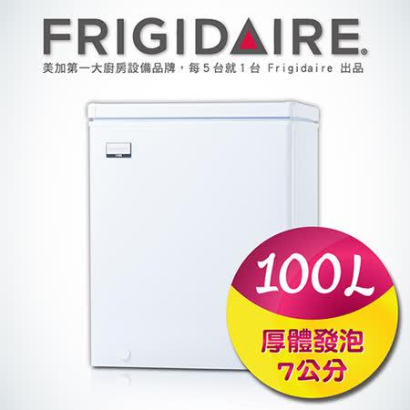 美國富及第Frigidaire 100L冷凍櫃 商用等級 FRT-1009HZ