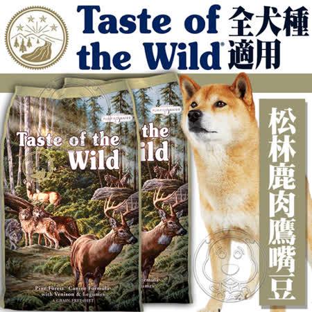海陸饗宴》全犬專用松林鹿肉鷹嘴豆無穀狗糧-400g/包_送試吃包
